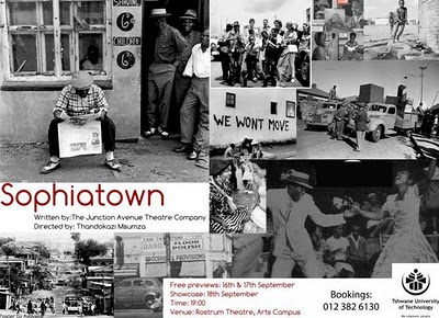 the south african forced removals history essay This sample apartheid research paper is published for areas act in 1950 to the end of forced removals in the in south african history.
