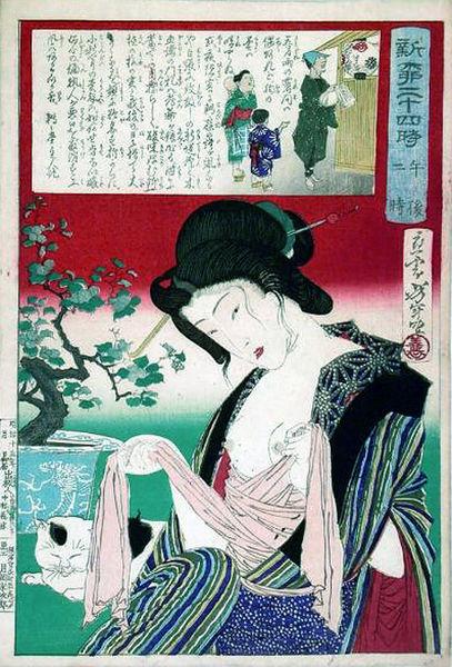Yoshitoshi yanagibashi, Shinryu nijushi toki (1880)